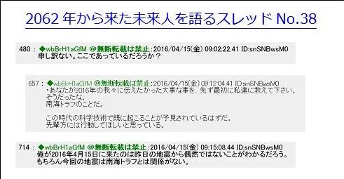 2016-04-29_160011