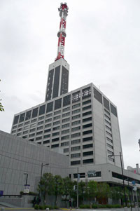 TEPCO_head_office