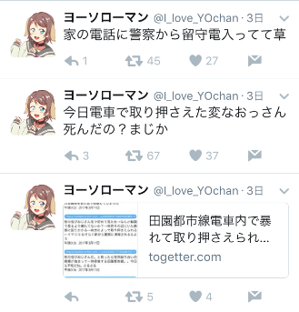 2017-03-17_224301