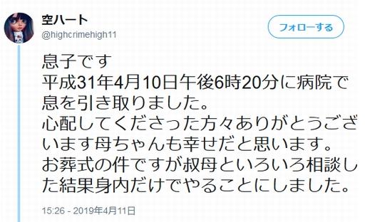 2019-04-14_181621