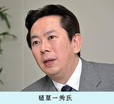 110926_uekusa