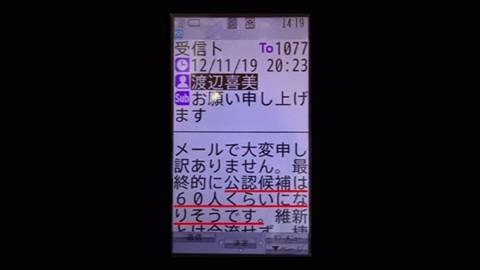 news2161035_6