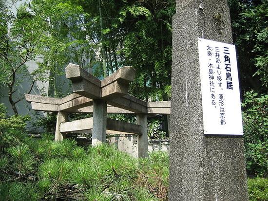 三囲神社の三柱鳥居(東京都墨田区向島)