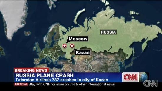 russia-kazan-airplane-crash-map-cnn