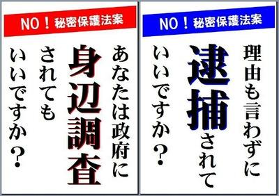 fc2_2013-11-11_12-37-20-110