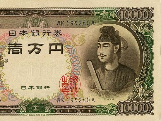 Series_C_10K_Yen_Bank_of_Japan_note_-_front-e1467726051896