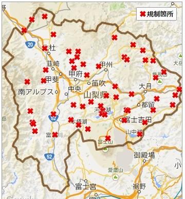 yamanashi-dourokisei