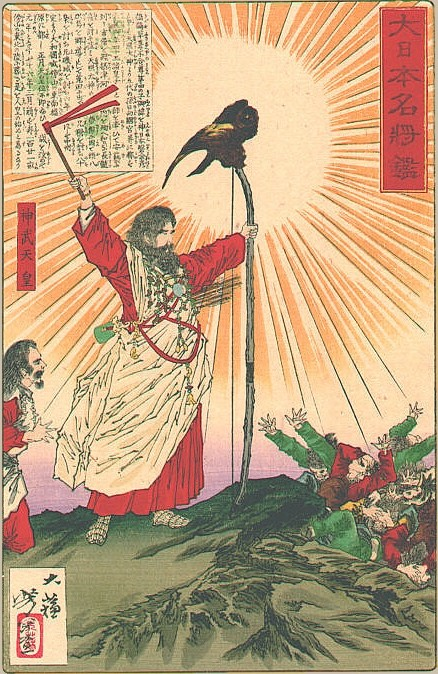 Emperor_Jimmu