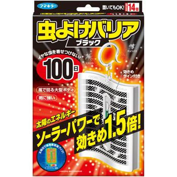 barrierblack100
