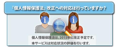 pba_info