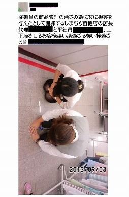 news184409_pho01