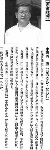 2015-10-15_060424