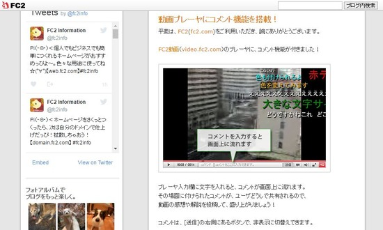 l_kuro_161115niconico02