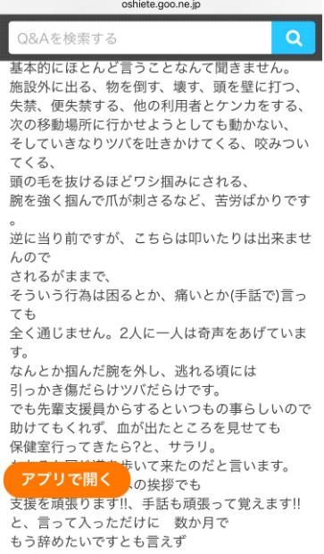 2016-07-26_095300