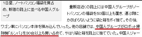 2016-11-23_092516
