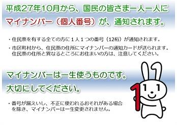 2015-07-19_051056
