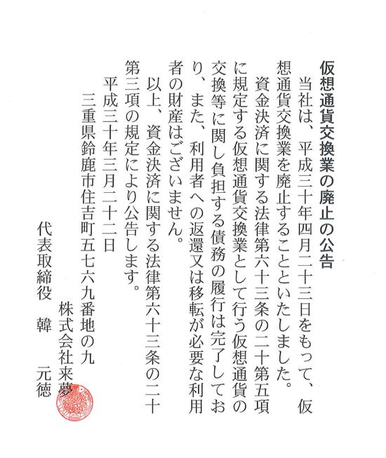 2018-03-23_140105