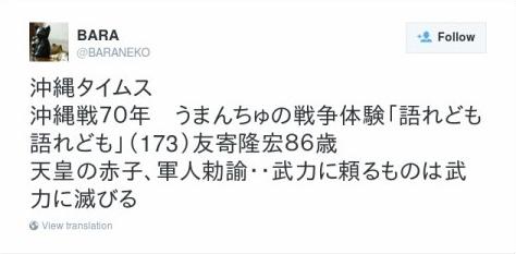 2017-05-11_222944