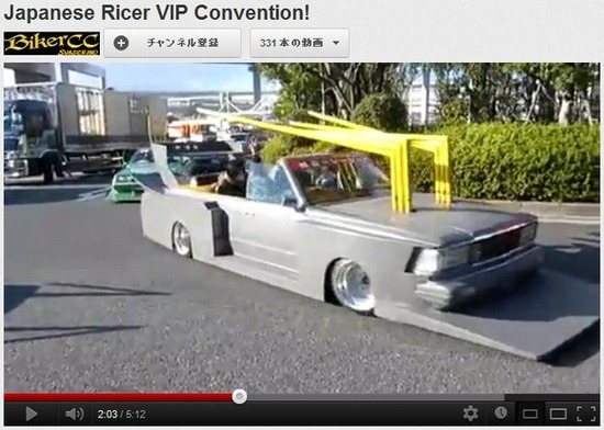 japanese-ricer-vip-convention