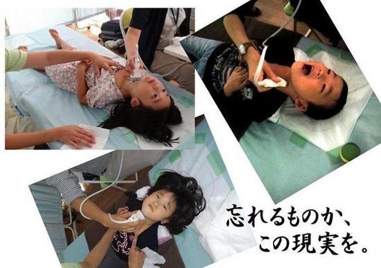 koujyousenn_kensa