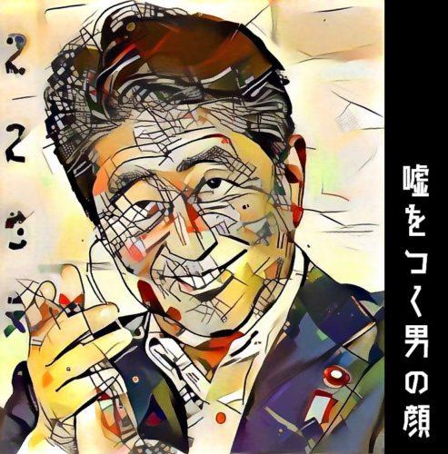 imagawasugisaku-7-493x500
