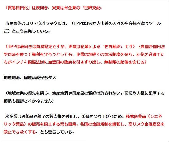 2015-07-01_142413