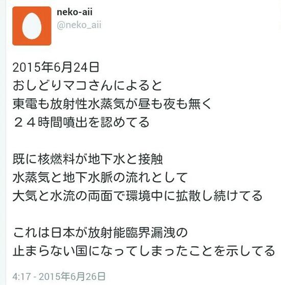 20150703220302075