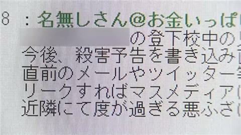 news2412212_6