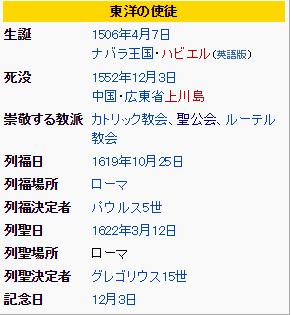 2015-12-22_091054