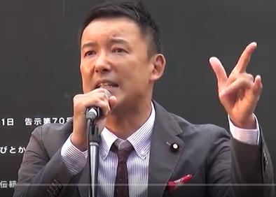 山本太郎サタニスト1