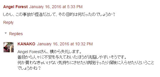 2016-01-18_054854
