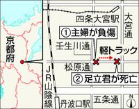 20131003-00000007-asahi-000-2-view