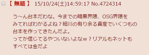 2015-10-24_204057