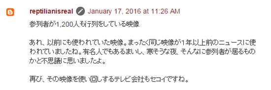 2016-01-18_055008