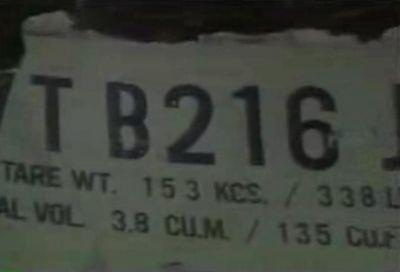 42242c4d