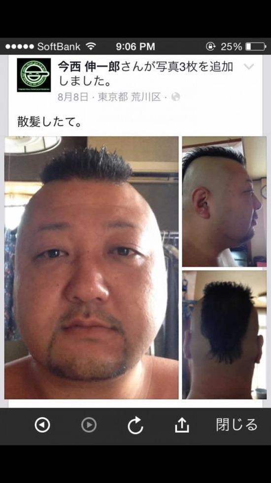 imanishi-576x1024