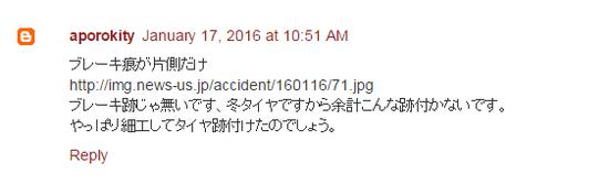2016-01-18_055022