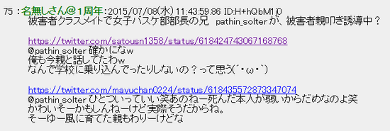 2015-07-08_163324
