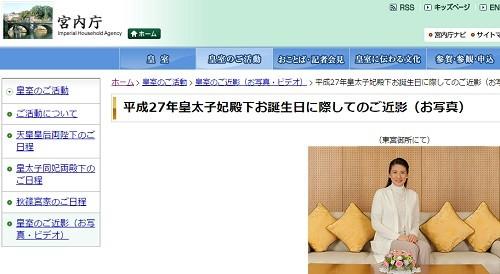kunaichou_151209