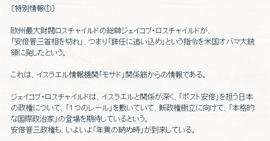 2015-06-29_192616