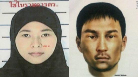 thai-suspect