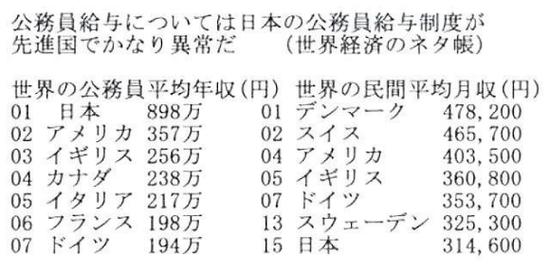 2016-06-21_204921