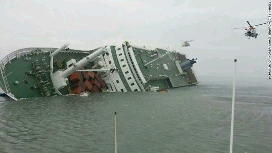 south-korea-ship