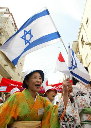 japanese support israel in jerus