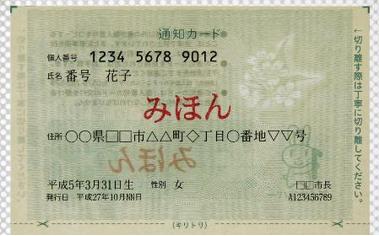2015-10-06_223032