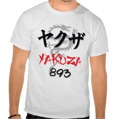 ヤクザのtシャツ-r91f9353049b244228067f644b1e1625f_804gs_512