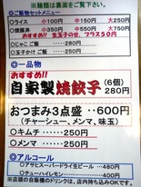 P1080520_2