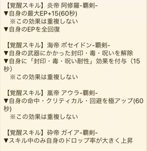 DD1E8C78-AEEE-4DE4-8913-30FBC987BB69