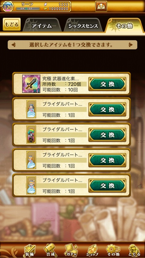 7623CEC6-62DF-4BDF-967A-51F983E83D67