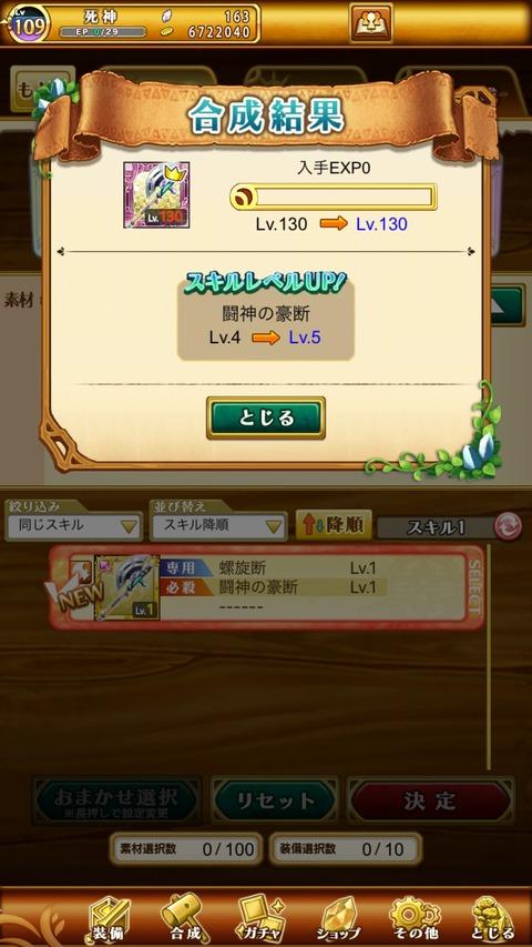 1D6F56E0-B5C5-4956-92B7-085348198115